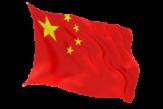 china_fluttering_flag_1921